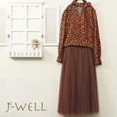 J-WELL 豹紋點點上衣三層紗網紗裙二件組(組合A557 9J1031咖+9J1029咖)
