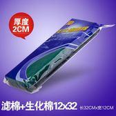 信友生化棉魚缸過濾材料過濾棉黑水族箱高密度加厚凈化超級凈水棉