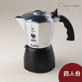【摩卡壺】Bialetti 摩卡壺 Brikka 新款加壓摩卡壺 聚壓 咖啡壺 4人份【Casa More美學生活】
