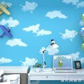 藍天白云兒童公主女孩房間男孩墻紙簡約藍色環保無紡布壁紙 DR19185【男人與流行】