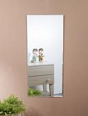 *集樂雅*【MR4095】無框斜邊壁貼鏡 黏貼鏡 (附泡棉雙面膠)
