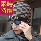 毛帽-方塊毛線字母刺繡時尚男帽子5色62e98[巴黎精品]