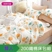 【eyah】台灣製200織紗天然純棉雙人床包枕套3件組-多款任選樹葉奔舞
