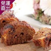 第二顆鈕釦PU. 預購-荔枝蜂巢蛋糕(270g/盒,共2盒)【免運直出】