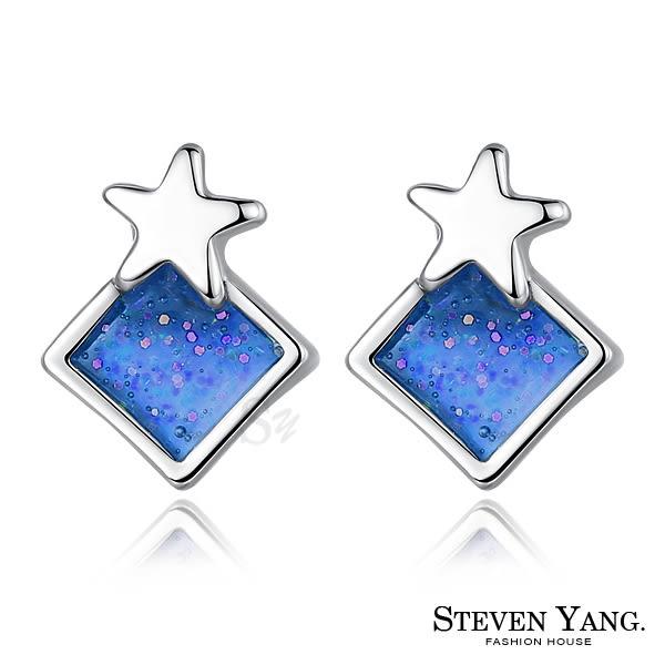 耳環STEVEN YANG正白K飾 祈願星 純銀耳針 星星*一對價格* 多款任選
