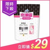 克潮靈 吊掛式除濕袋(活性碳)1入【小三美日】$49