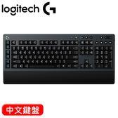 Logitech 羅技 G613 無線機械遊戲鍵盤 中文