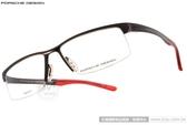 Porsche Design光學眼鏡 PO8166 D (黑-紅) 簡約高質感鈦合金系列運動款 # 金橘眼鏡