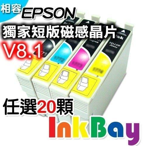 EPSON No.193 相容墨水匣‧20顆 T1931黑/T1932藍/T1933紅/T1934黃【適用】WF2521/WF-2531/WF-2541/WF-2631/WF-2651