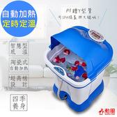 勳風尊榮級超高桶加熱式SPA泡腳機(HF-3759紅寶HF-3769藍鑽)贈沐薑包7入