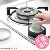 廚房用品去污除垢托盤式海綿清潔刷