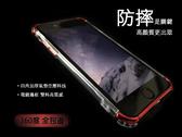 【彩甲殼】加厚耐摔 三星 S8 S8+ S9 S9+ S10 S10e S10+ 手機 保護殼 防撞軟套 背蓋