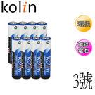歌林kolin 3號 碳鋅電池 60入(...