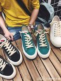 韓版潮流男士低幫鞋子夏季新款個性帆布鞋學生小白鞋艾美時尚衣櫥