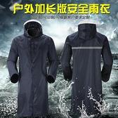 長款雨衣全身防暴雨單人徒步交通路政施工治安巡邏站崗連體防水服 韓語空間