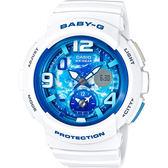 CASIO 卡西歐 Baby-G 旅行系列晴空手錶-藍x白 BGA-190GL-7B / BGA-190GL-7BDR