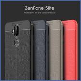 華碩 ZenFone 5 ZE620KL 5Q ZC600KL 5Z ZS620KL 荔枝皮紋 TPU 手機殼 全包邊 軟殼 防摔 保護殼