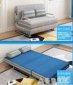 沙發床可摺疊客廳單雙人小戶型簡易多功能1.2米1.5米1.8乳膠沙發 名購居家NMS