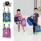 [Mamae] 韓國DevilWing小惡魔男女童2合1書包(書包+手提袋) 兒童背包 學生書包 開學