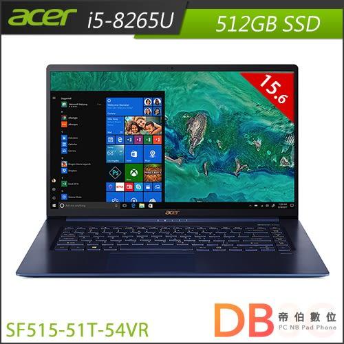 加碼贈★ACER SF515-51T-54VR i5-8265U 15.6吋 FHD 觸控筆電-送Office 365個人一年版(六期零利率)