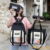 後背包帆布書包女韓版中小學生雙肩包日系可愛潮少女背包套裝