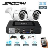Saqicam 4路960P2監控攝影機 監視器 AHD主機錄影1080N DVR套餐 全金屬 升級版室外防水