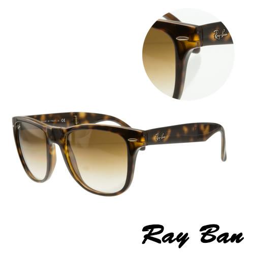 【Ray Ban】方形漸層棕色琥珀全框太陽眼鏡-大版(RB4105 710/51)