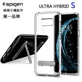 韓國Spigen 三星 S8 S8+ Plus ULTRA HYBRIDE S 隱藏支架透明背殼 保護殼 手機殼【A02A801】