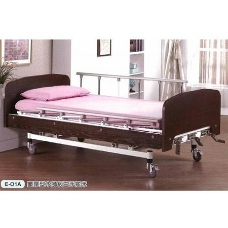 【立新】三搖桿手搖床。木飾板標準型-床面鋼管條式E01A