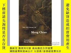 二手書博民逛書店The罕見Late Poems of Meng Chiao(《孟