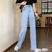 2021新款秋季淺色高腰顯瘦寬管拖地牛仔褲女直筒寬鬆褲子潮ins 喜迎新春