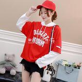 衛衣  衛衣女韓版寬鬆ulzzang學生假兩件連帽長袖上衣外套 『歐韓流行館』