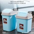 搖蓋垃圾桶家用客廳臥室廚房有蓋衛生間大小號廁所創意垃圾桶分類 NMS漾美眉韓衣