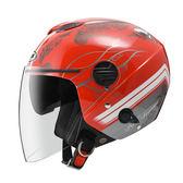 ZEUS 瑞獅安全帽,202FB,T49/紅銀