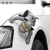 汽車3D立體貼蜘蛛俠超人公仔玩偶夜間高亮反光車頂外裝飾磁鐵吸 薔薇時尚