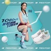 New Balance NB 慢跑鞋 1080 v11 寬楦頭 女 白 淺藍 緩衝 厚底 回彈【ACS】 W1080M11-D