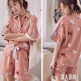 夏天睡衣女夏季薄款純棉短袖開衫可愛學生女士家居服兩件套裝 DJ11931『麗人雅苑』