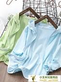 男童兒童速干運動服防曬衣印花中大童皮膚衣夏季連帽開衫薄款【小玉米】