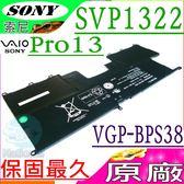 SONY電池(原廠)- 索尼 Pro 13,SVP1321Z9R,SVP1322L1E,SVP1322M1E,SVP1322M1R,SVP13223J2E,SVP13222J8E,VGP-BPS38