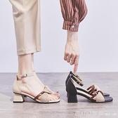 中跟鞋 涼鞋女仙女風2020新款百搭夏季高跟鞋女粗跟中跟涼鞋一字帶晚晚鞋 年終大酬賓