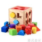 拼圖積木 寶寶玩具0-1-2-3周歲嬰幼兒早教益智力積木兒童啟蒙可啃咬男女孩 綠光森林