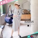 【HC5264】NY刺繡 連帽開岔哺乳洋裝
