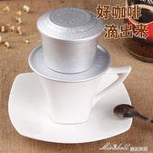 咖啡滴壺/濾杯 手沖咖啡過濾滴漏式過濾杯花紋有包裝盒    蜜拉貝爾