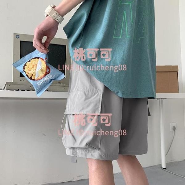 日系短褲夏季男生反光寬鬆工裝休閑褲韓版原宿直筒五分褲【桃可可服飾】