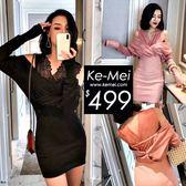 克妹Ke-Mei【ZT49502】逆齡女神 性感假二件緹花蕾絲美胸洋裝