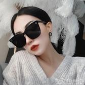 網紅潮款連體無邊框超黑色偏光墨鏡女大框圓臉街拍太陽鏡方框眼鏡 雙十二全館免運