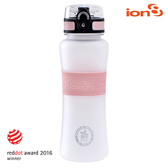 ION8 Ultimate運動休閒水壺I8550【白粉色】 / 城市綠洲(100%不含BPA無毒、100%防漏、運動水壺)