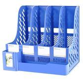 多層四欄筐辦公用品書立架簡易桌上面資料夾檔案袋收納盒置物盤籃xw 雙12購物節