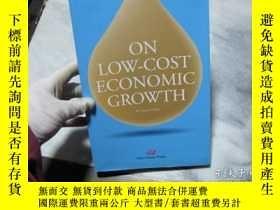 二手書博民逛書店ON罕見LOW-COST ECONOMIC GROWTH【 作者