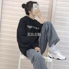 新款學生褲子女百搭韓版學生寬鬆高腰顯瘦直筒闊腿牛仔褲 快速出貨